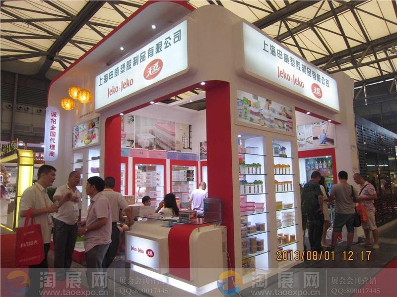 上海申威塑胶制品有限公司