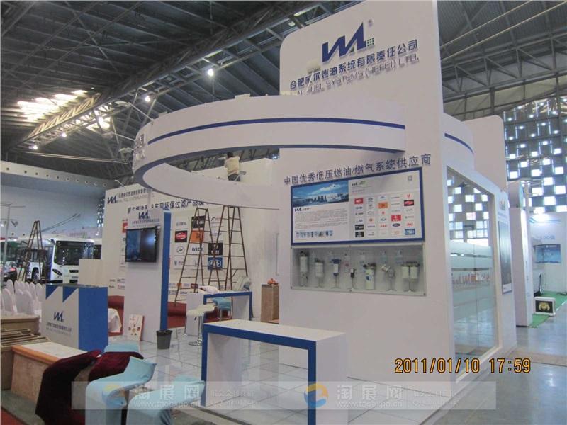 2013中国国际清洁能源大会及展览