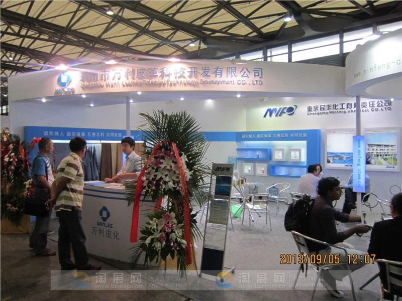 郑州市万利皮革科技开发有限公司
