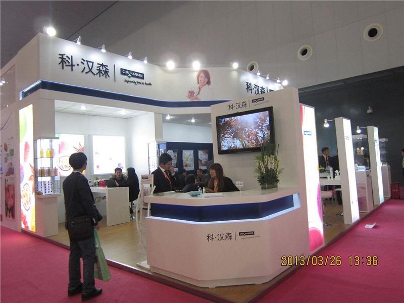科汉森(北京)贸易有限公司图片