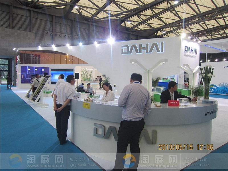 光伏工程(上海)展览