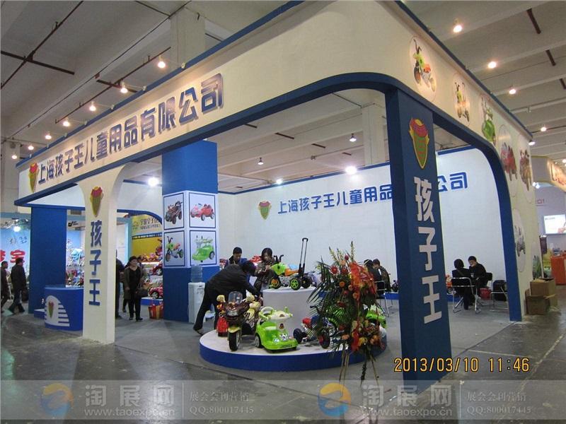 上海孩子王儿童用品有限公司