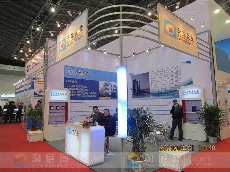 第22届中国国际电子电路展览会