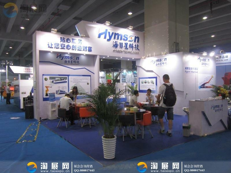 广州市海目星激光科技有限公司