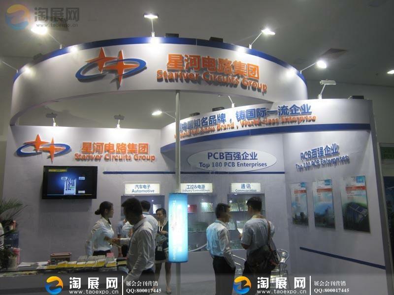 深圳市星河电路有限公司|星河电路(福建)有限公司