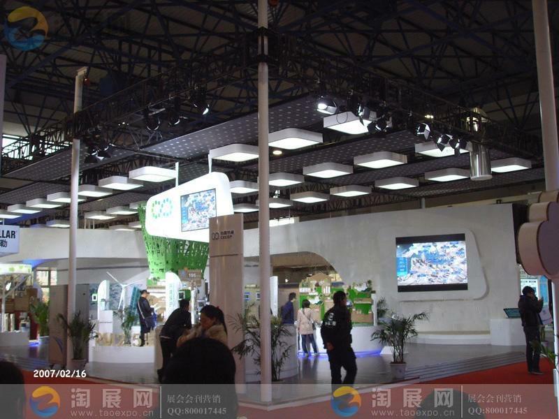 河南水木太阳能科技有限公司