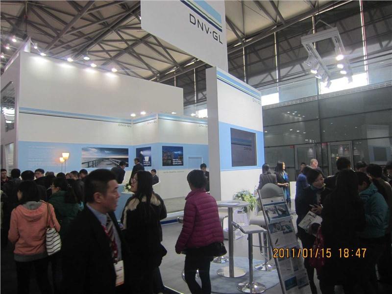 2013中国国际海事展