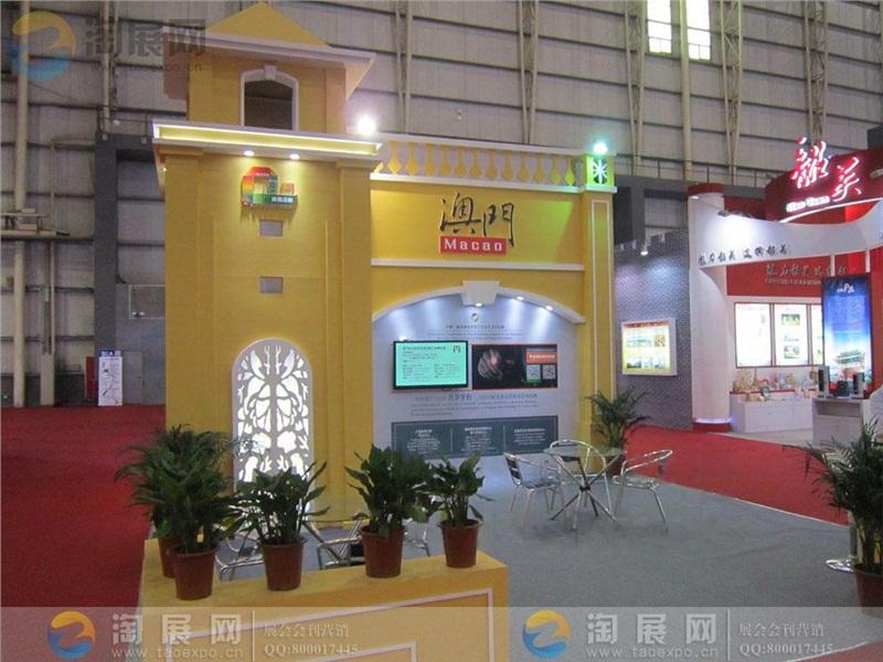 2016第五届中国加工贸易产品博览会