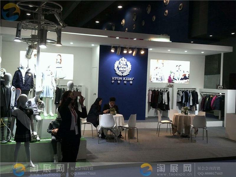 2016第三届中国(广州)国际教育博览会