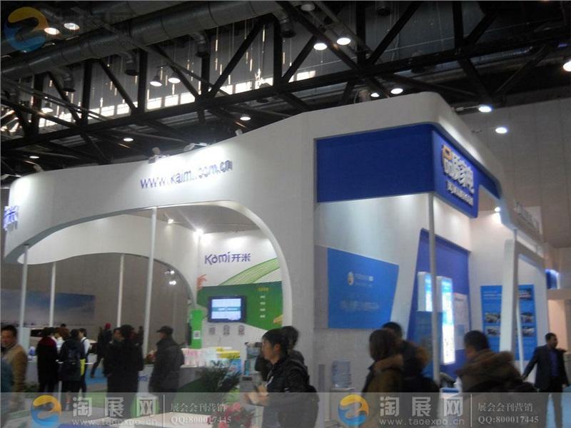 2016中国国际循环经济展览会