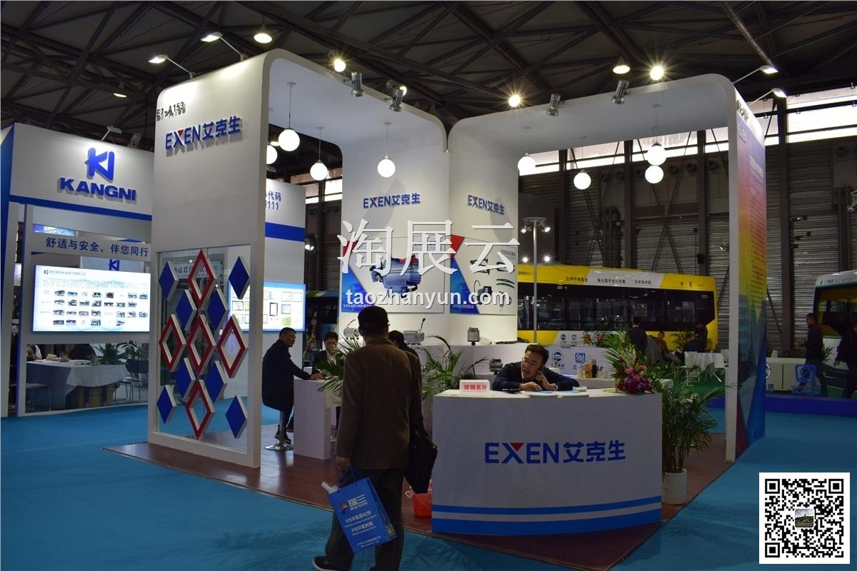 2018万博官方manbetx登录国际客车展览会