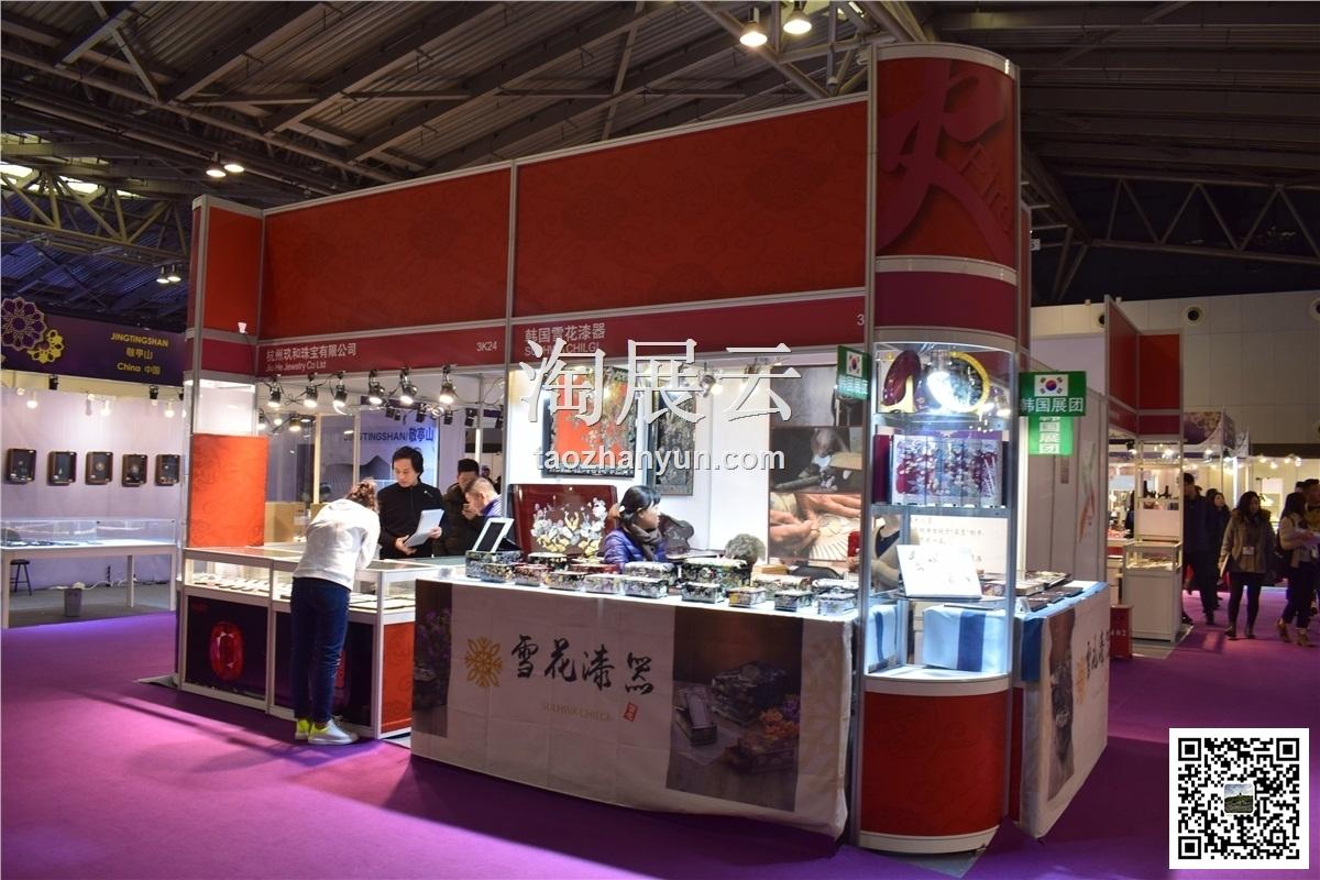 2018万博官方manbetx登录国际黄金珠宝玉石展览会、亚太国际珠宝钟表博览会