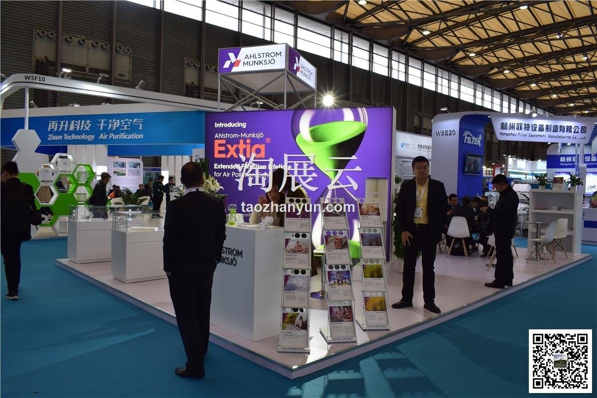 2018第七届亚洲过滤与分离工业展览会 第十届中国国际过滤与分离工业展览会