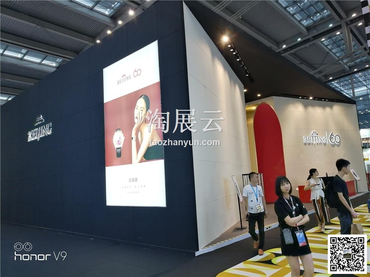 2018年第29届中国(深圳)国际钟表展览会