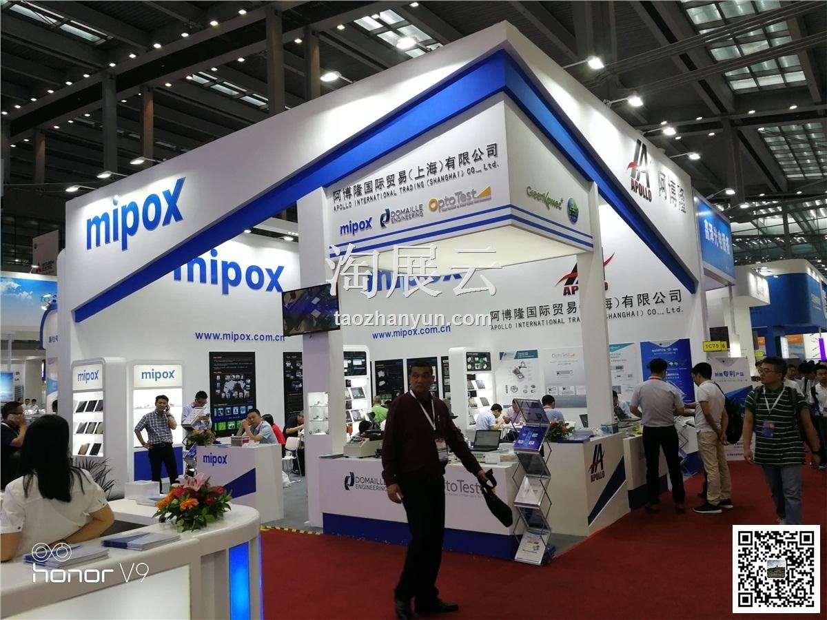 2018第20届中国国际光电博览会——光通信、数据中心展