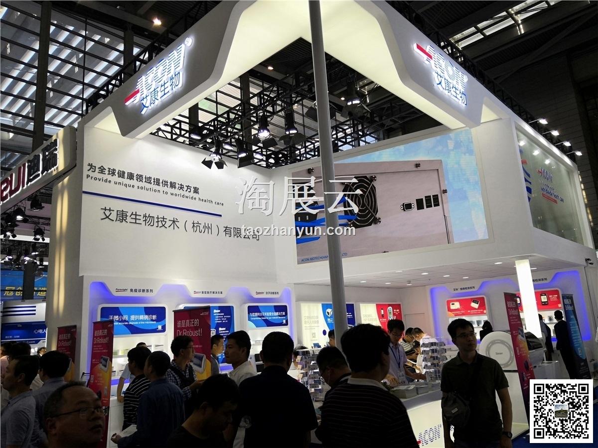 2018第80届中国国际医疗器械(秋季)展览会、第27届中国国际医疗器械设计与制造技术(秋季)展览会