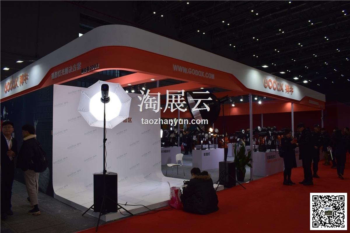 2019第三十五届中国上海国际婚纱摄影器材展览会