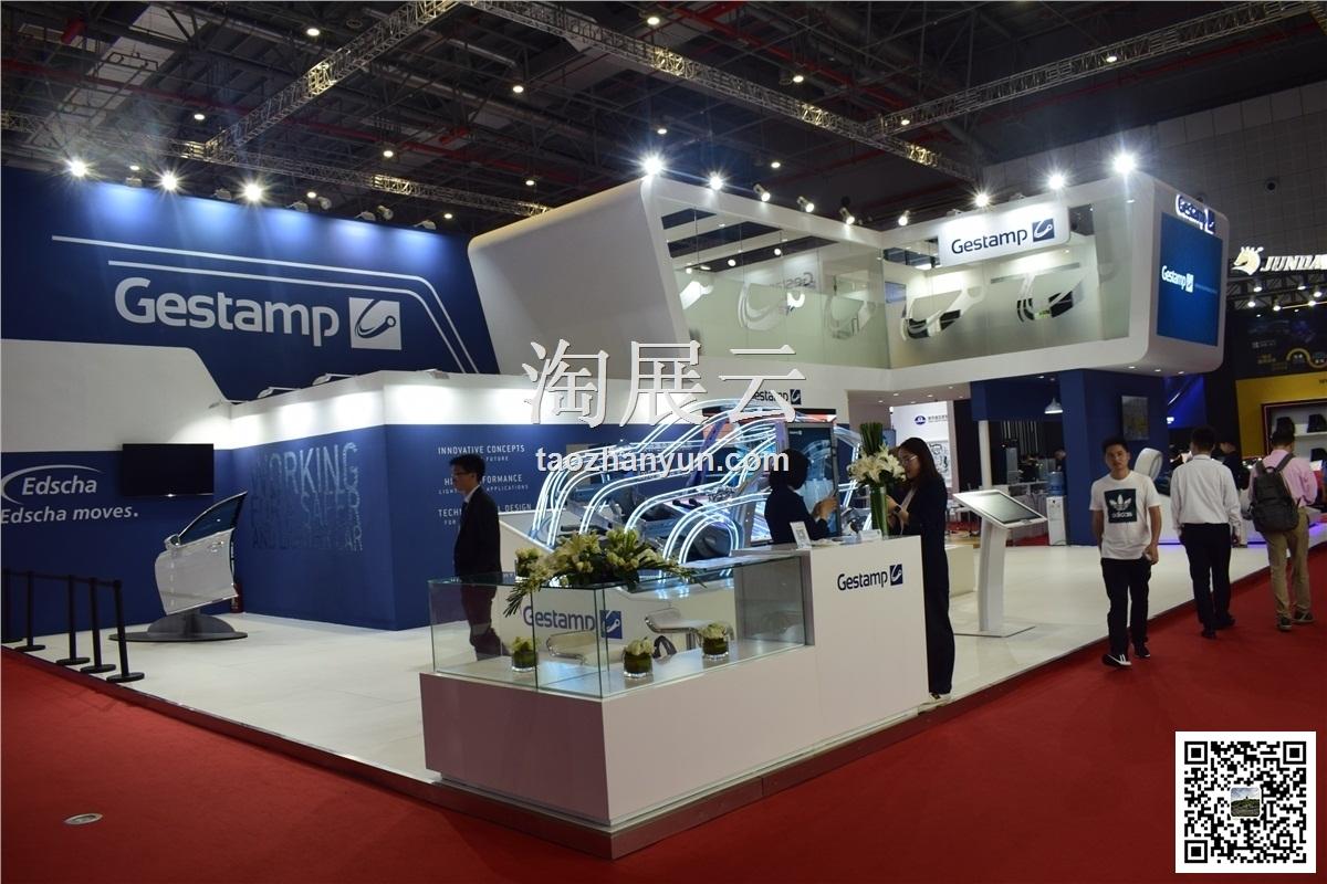 2019上海国际汽车工业展览会