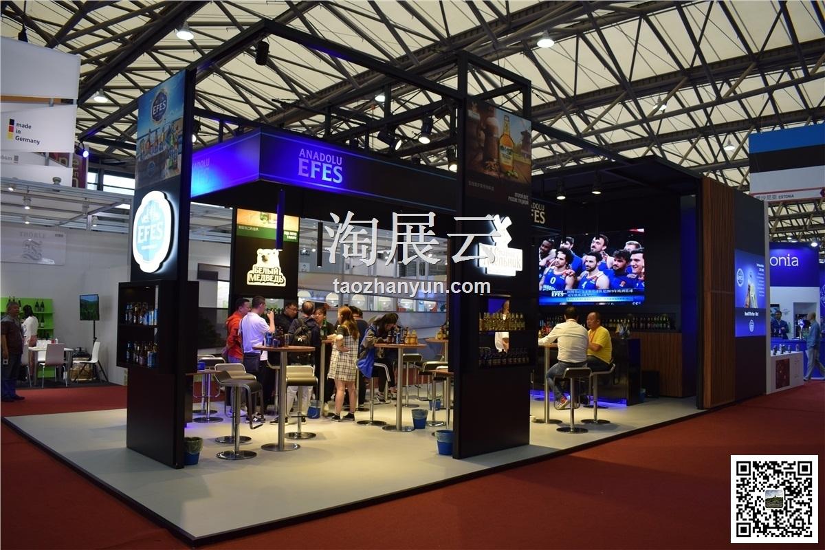 2019第二十届中国国际食品和饮料展览会(中食展)