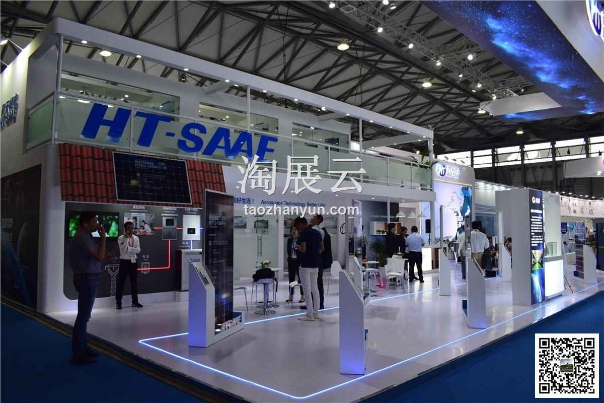 2019第十三届国际太阳能光伏与智慧能源(上海)大会暨展览会