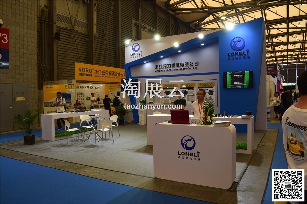 2019中国国际金属成形展览会