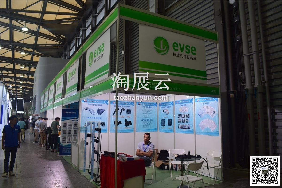 2019上海国际新能源汽车产业博览会 (2019)上海国际新能源汽车技术及轻量化新材料、智能制造展览会