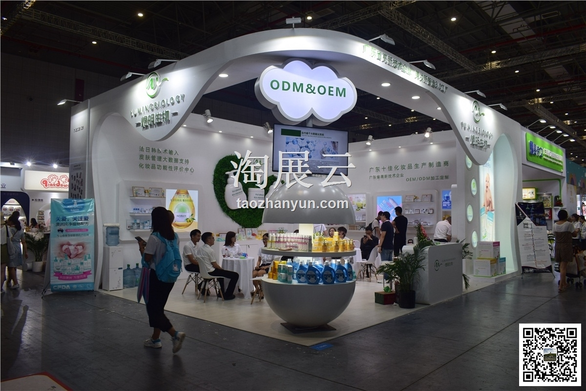 2019第19届CBME中国孕婴童展、童装展