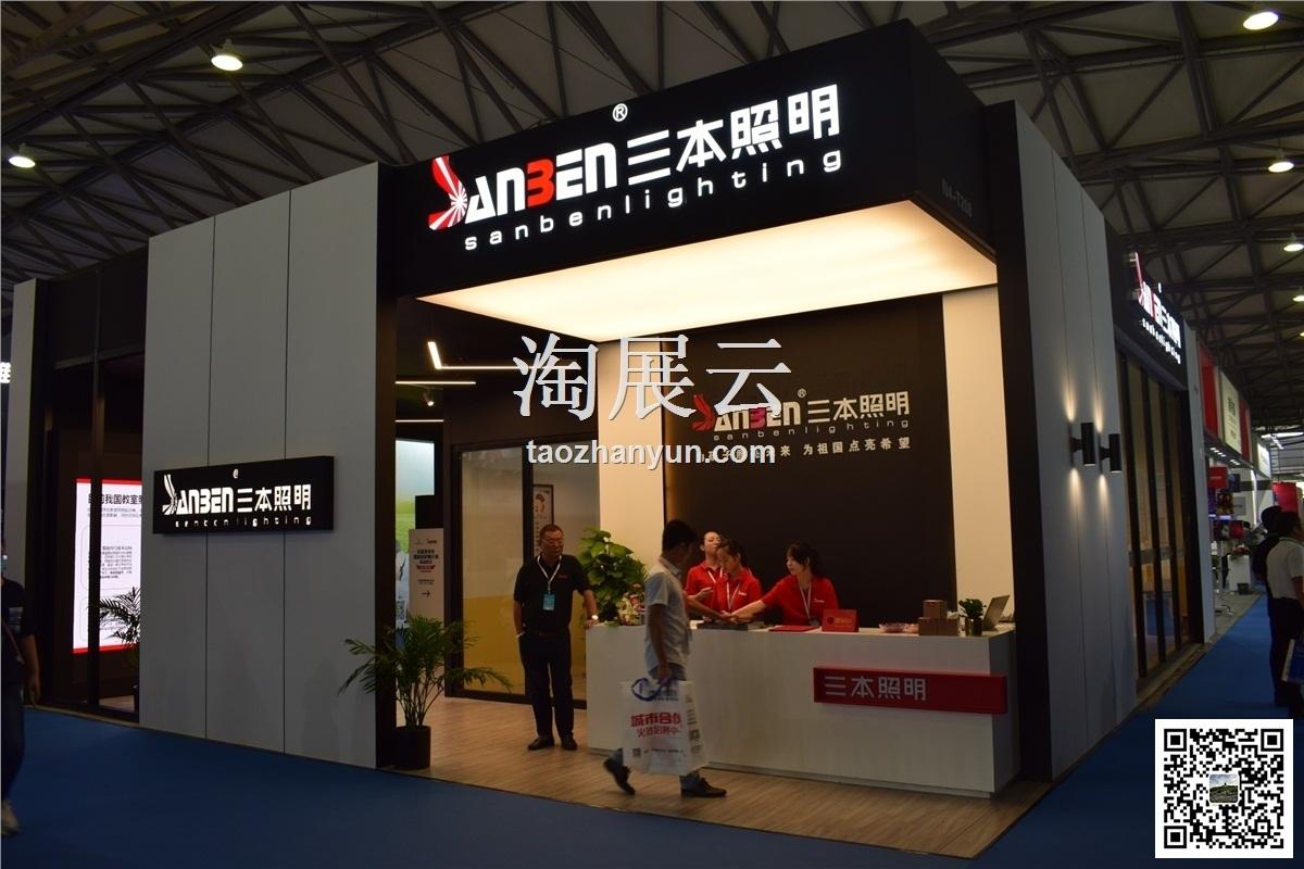 2019中国国际教育装备(雷竞技网页版)博览会