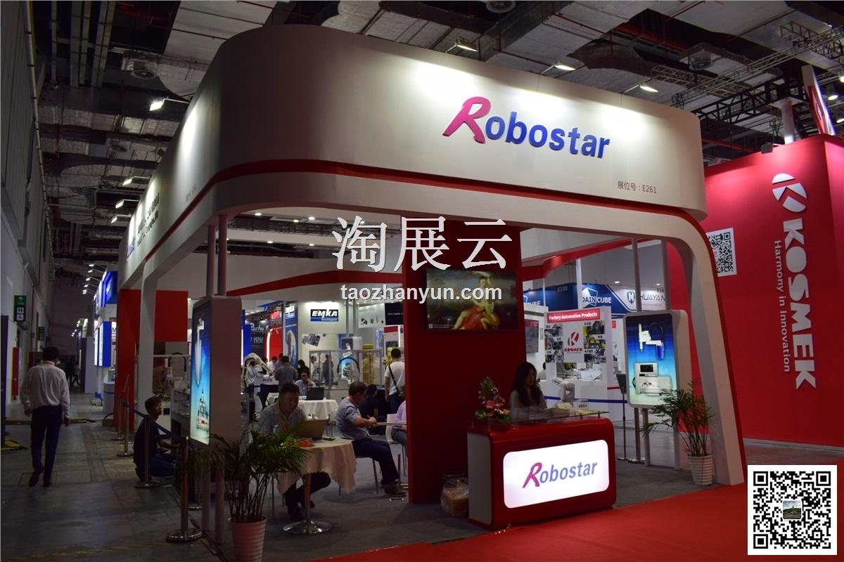2019第21届中国国际工业博览会(名片)