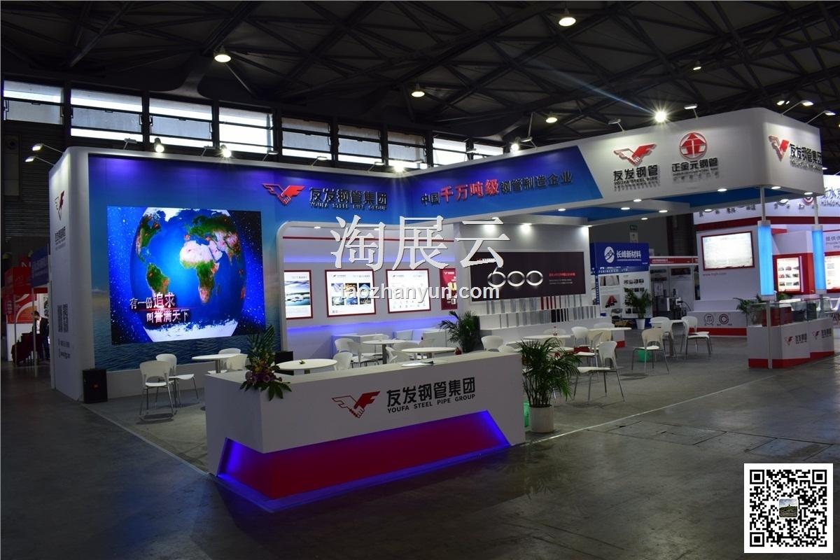 2019第二十一届上海国际冶金工业展览会, 上海国际金属板材及加工展览会,第十五届中国(上海)铸造压铸锻造展览会