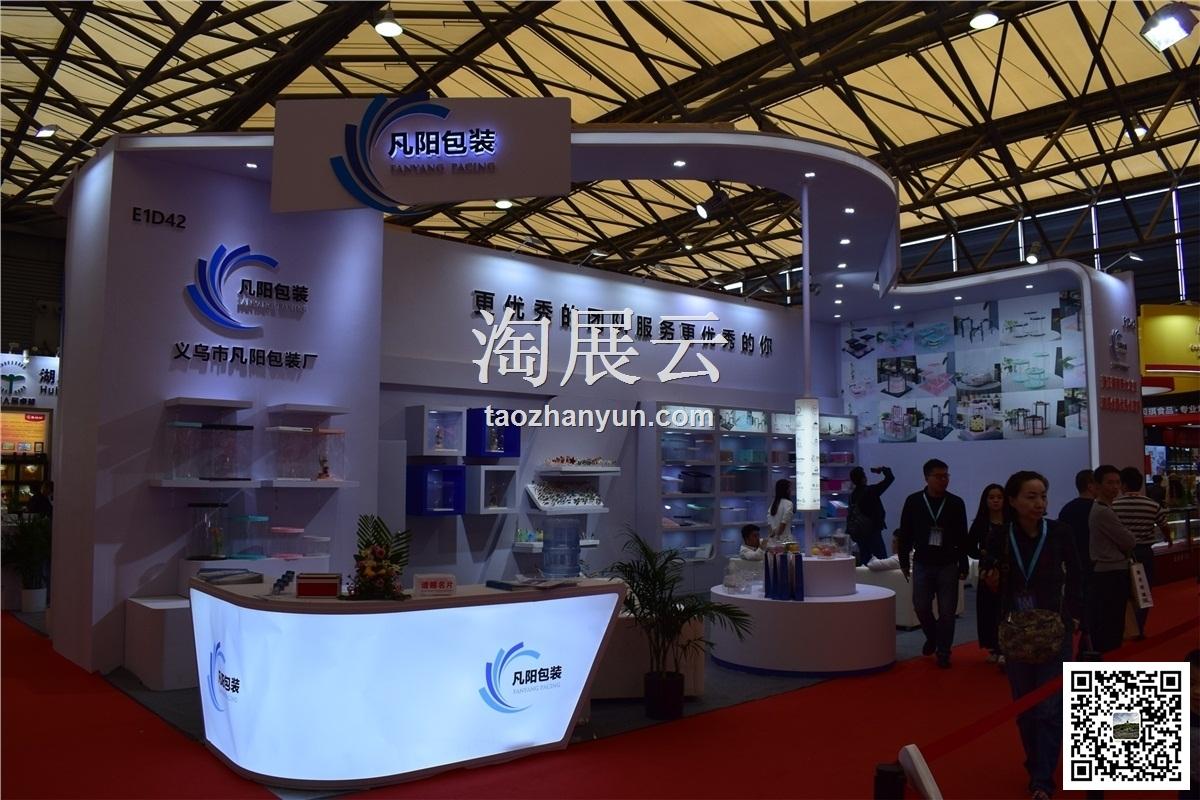 2019中国焙烤秋季展览会&中国家庭烘焙用品展览会
