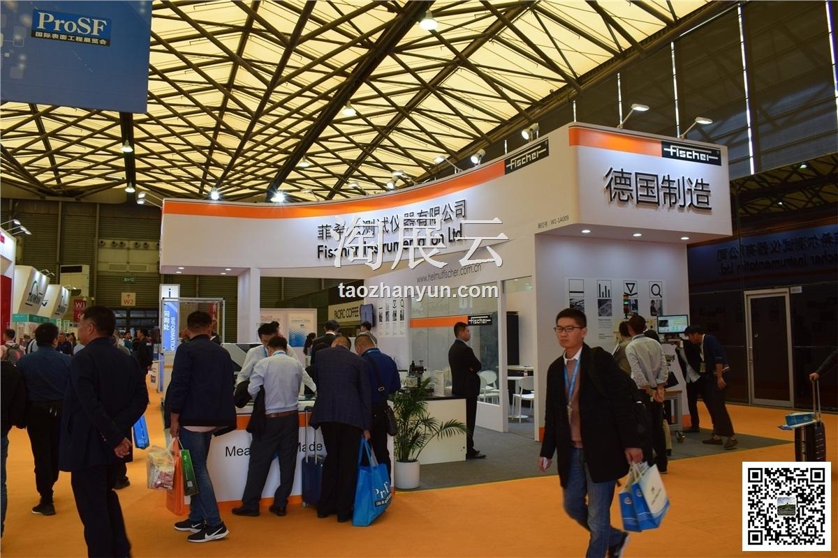 2019国际表面工程(上海)展览会