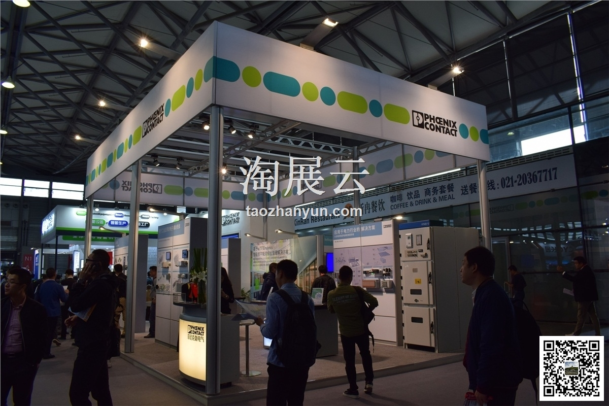 2019第十二届上海国际电力设备及技术展览会