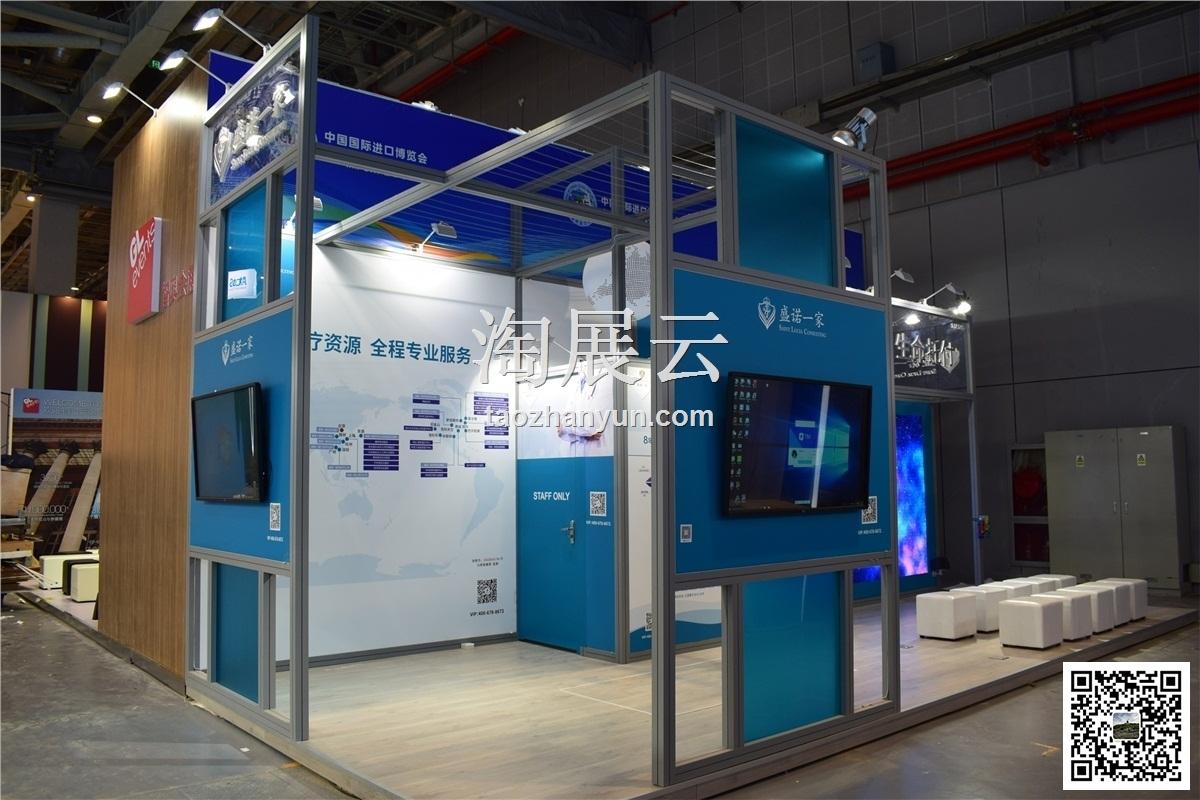 2019第二届中国国际进口博览会