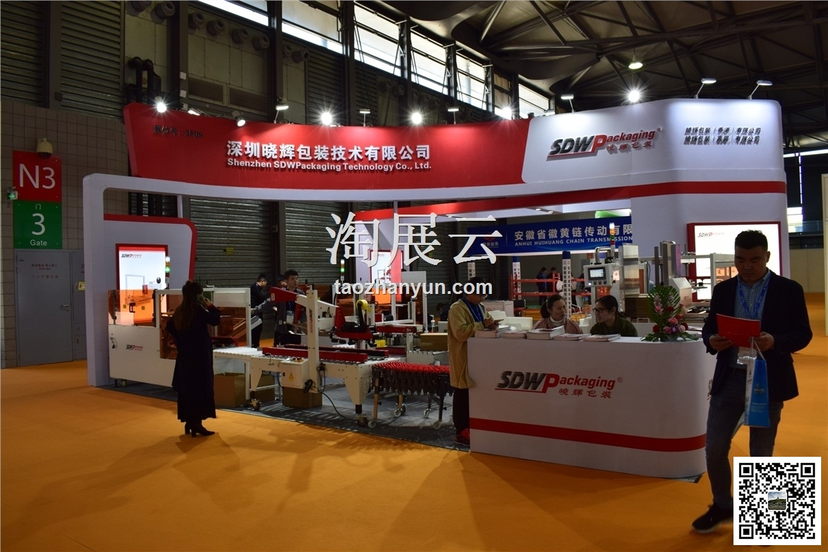 2019第八届中国国际饮料工业科技展