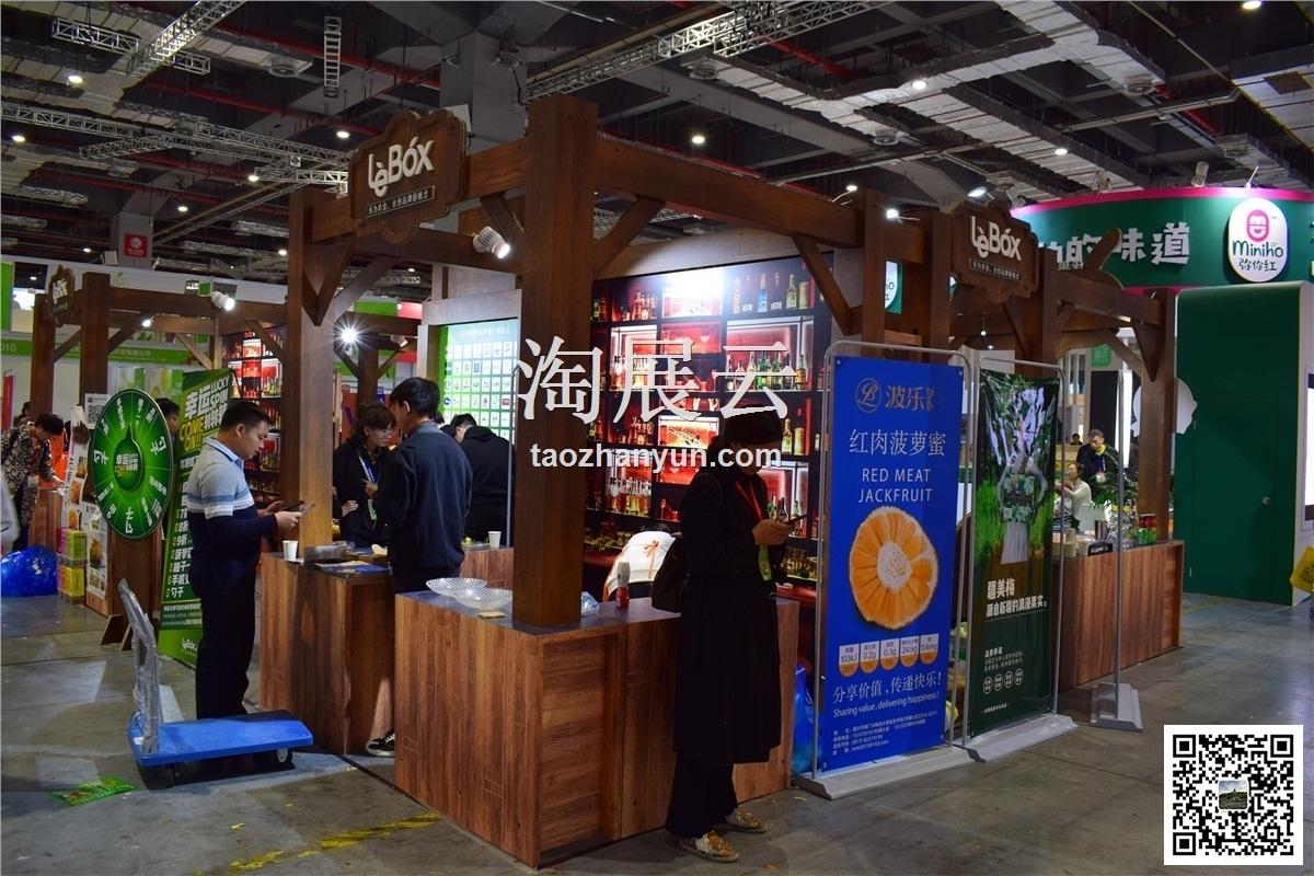 2019亚洲果蔬博览会及上海国际果蔬博览会