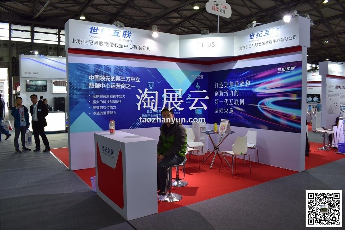 2019国际数据中心及云计算产业展览会
