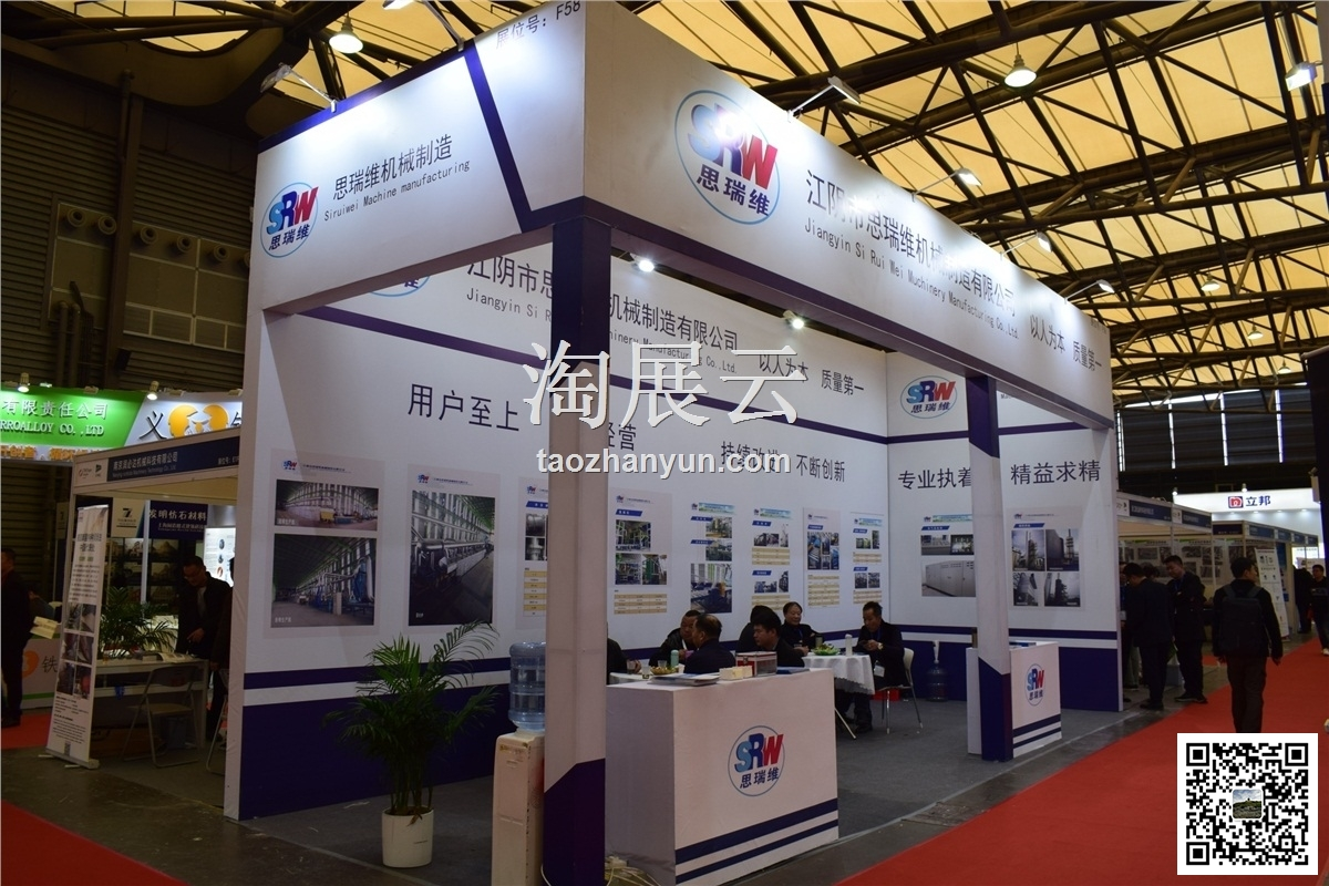 2019上海国际保温、防水材料与节能技术展览会/上海外墙装饰材料及粘结技术展览会