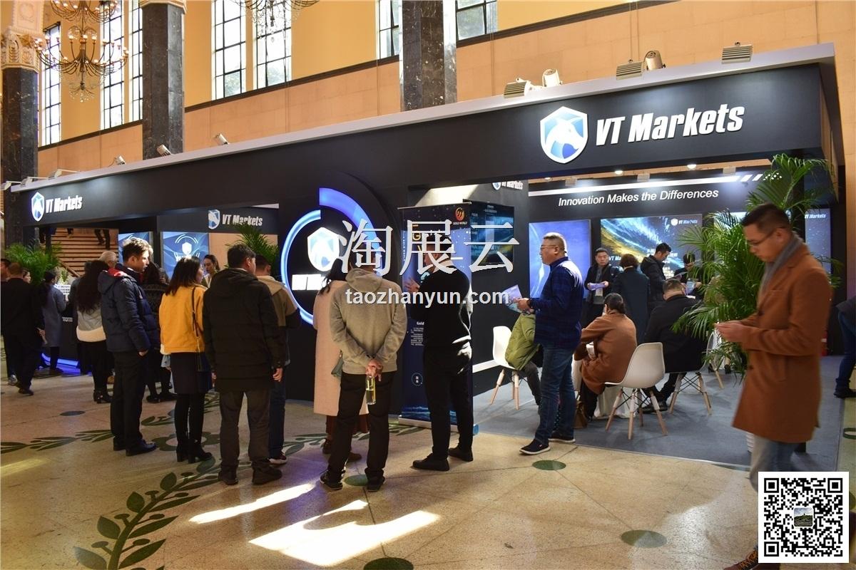 2019第十七届万博官方manbetx登录理财博览会
