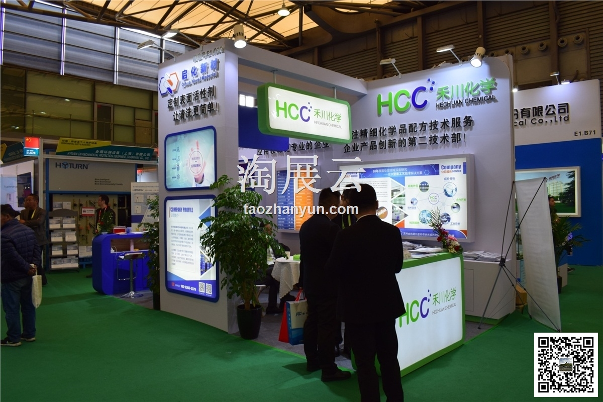 2019第32中国(万博官方manbetx登录)国际表面处理展览会