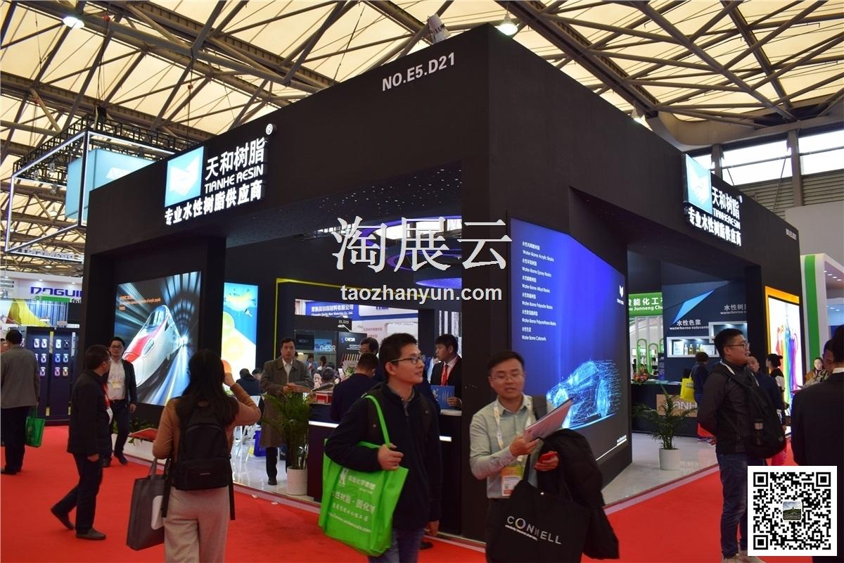 2019第二十四届中国国际涂料、油墨及粘合剂展览会(CHINACOAT2019)暨第三十二届中国国际表面处理、涂装及涂料产品展览会(SFCHINA2019)