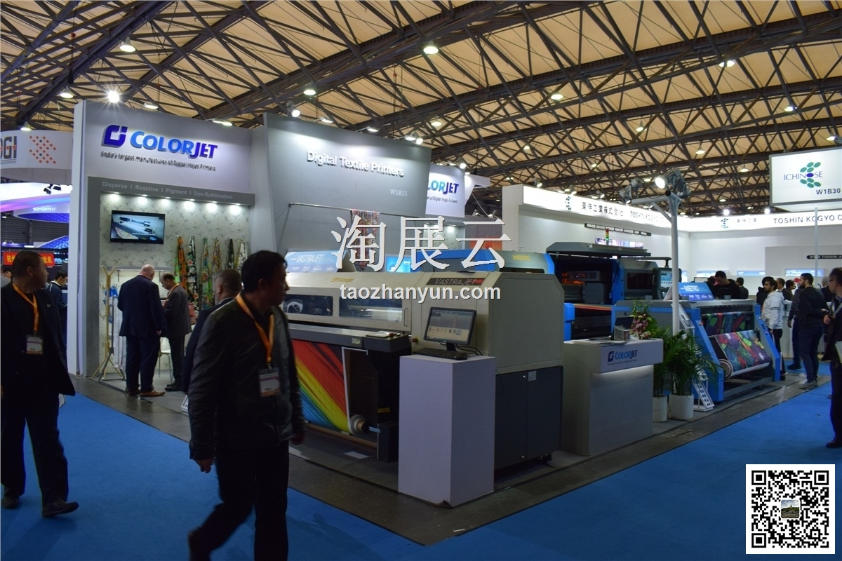 2019第十九届万博官方manbetx登录国际纺织工业展览会