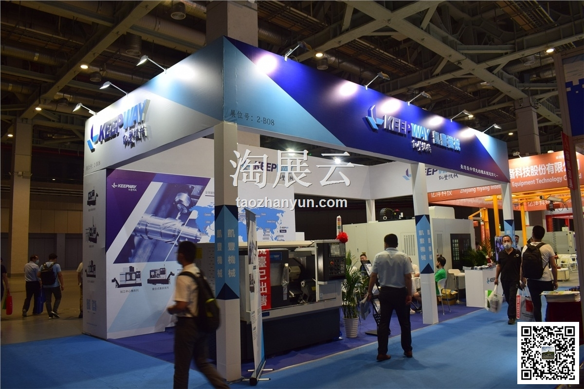 2020CME中国(雷竞技网页版)机床展