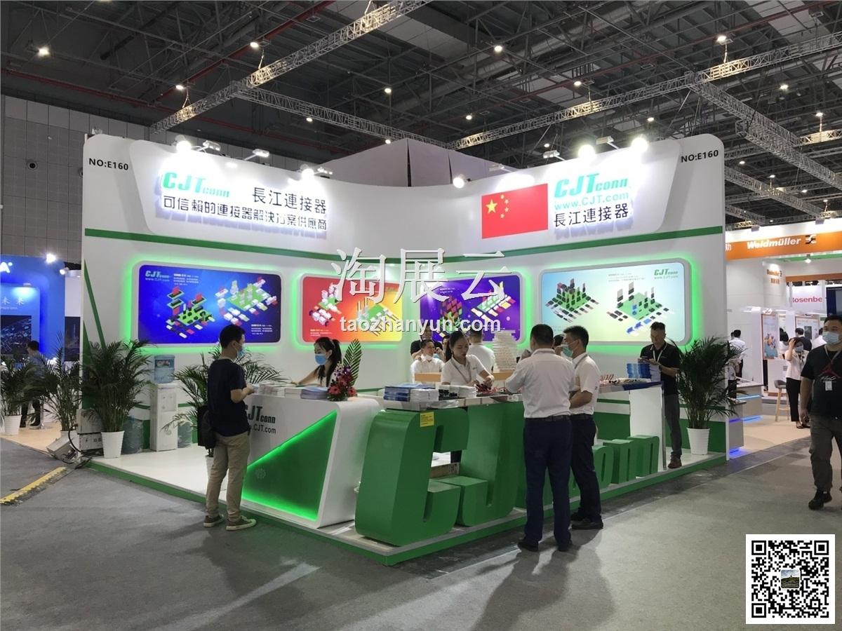 2020年慕尼黑上海电子展 (electronica China)
