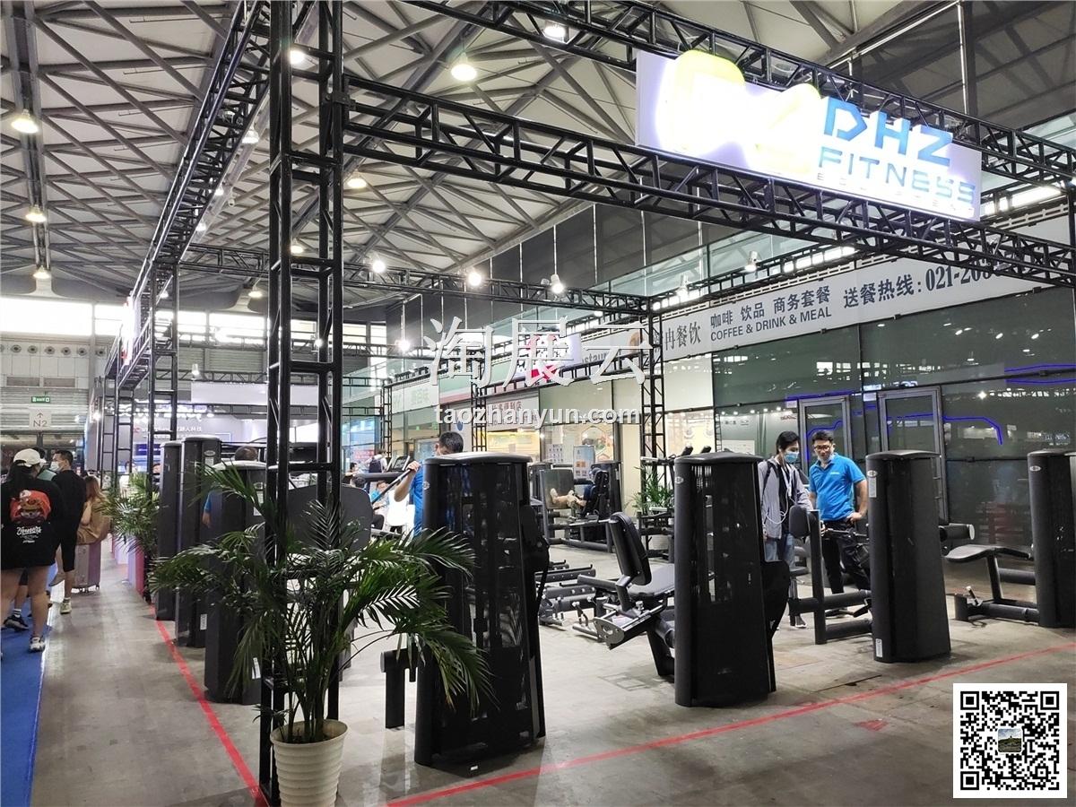 2020第7届(中国)上海国际健身、康体休闲展览会