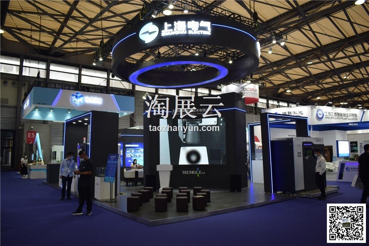 2020亚洲(万博官方manbetx登录)3D打印、增材制造展览会