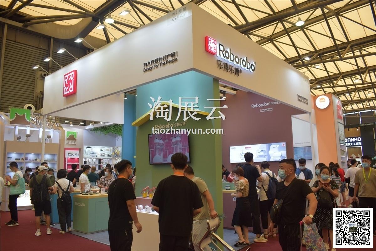 2020第114届中国日用百货商品交易会暨2020中国现代智能生活用品博览会