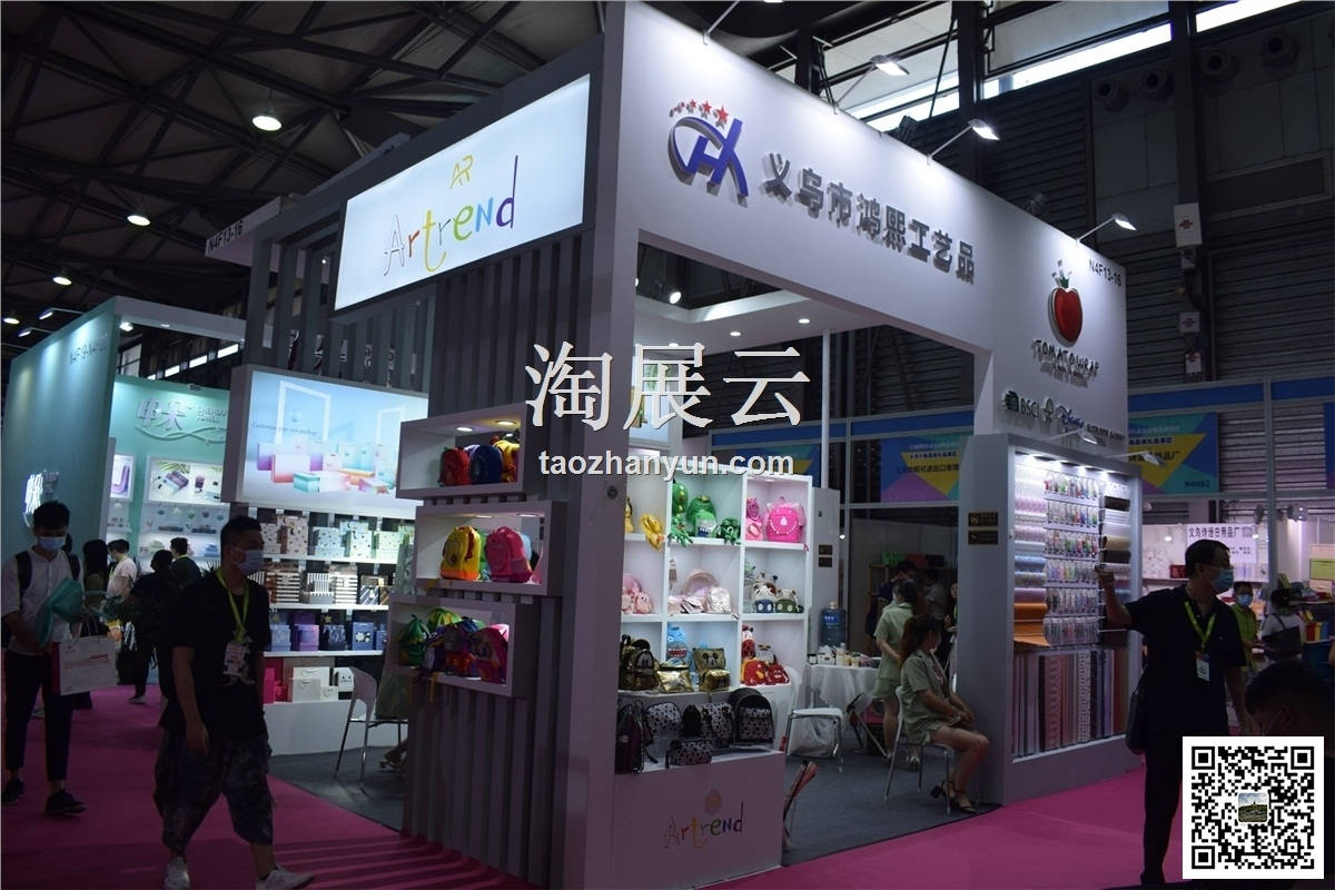 2020万博官方manbetx登录国际礼品及促销品展览会