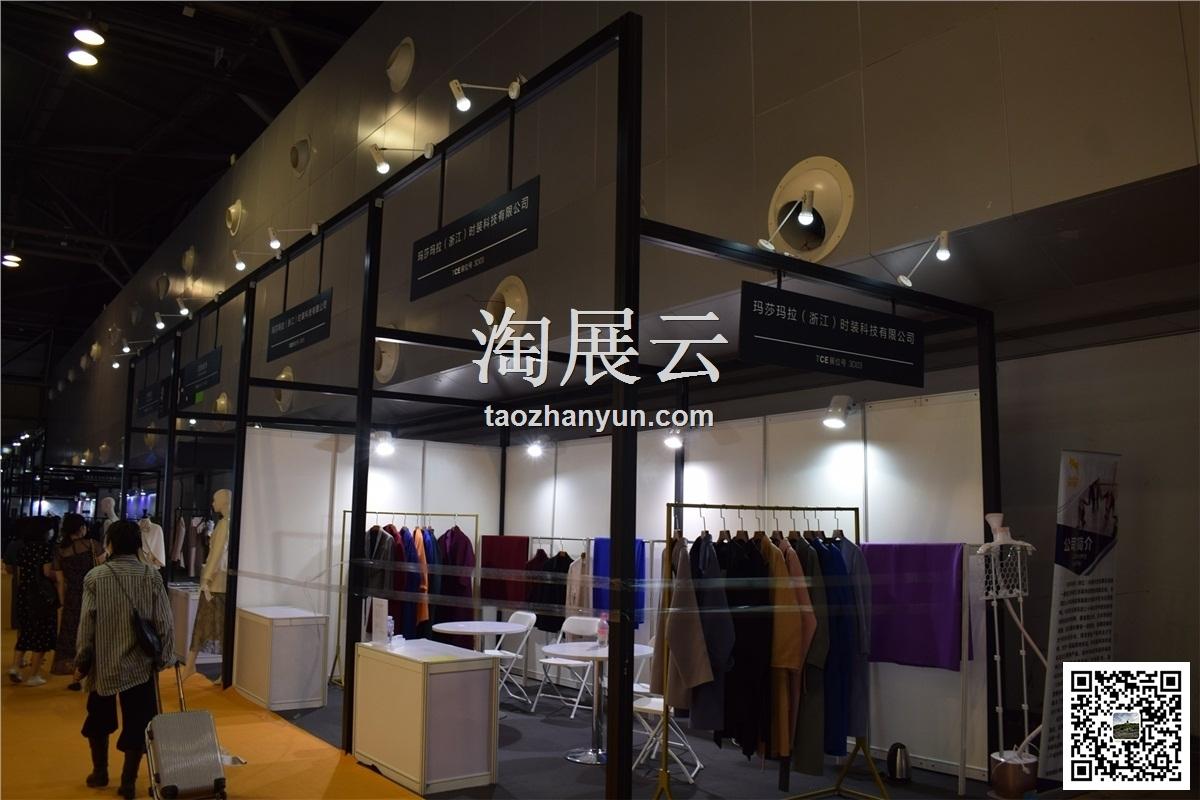 2020TCE中国服装定制展览会