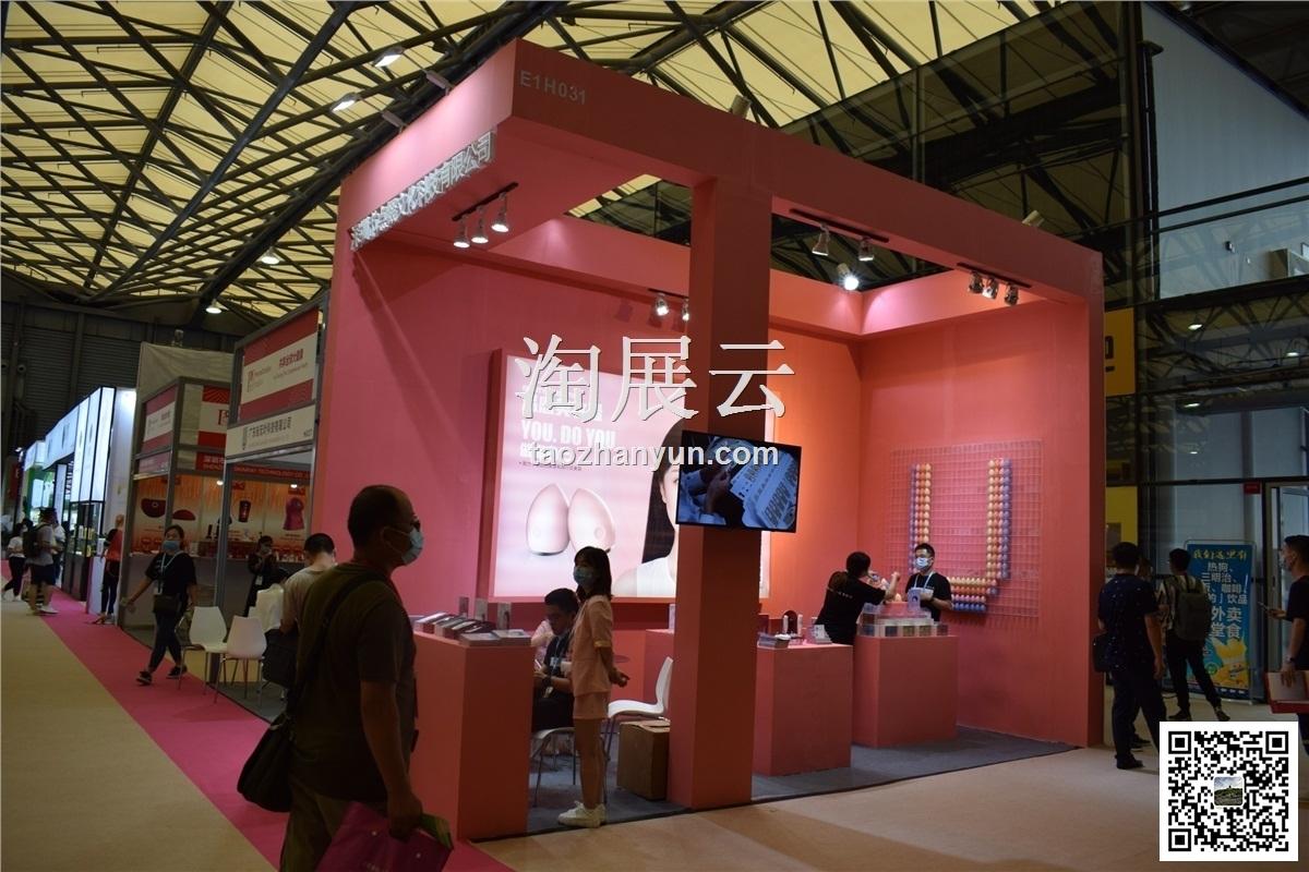 2020万博官方manbetx登录国际个人护理电器展览会2020万博官方manbetx登录国际眼部护理用品展览会